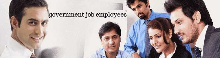 How to get Government Job in Pakistan